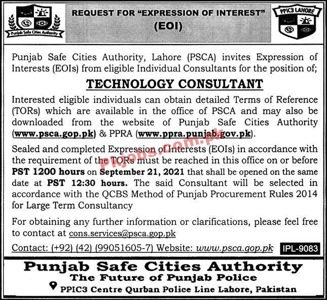 Psca Pk Jobs 2021 | Police Department Safe Cities Authority