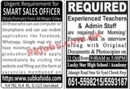 Jobs In Jang Jobs 10 October