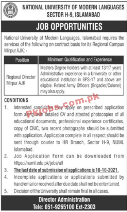Jobs In National University Of Modern Languages Islamabad
