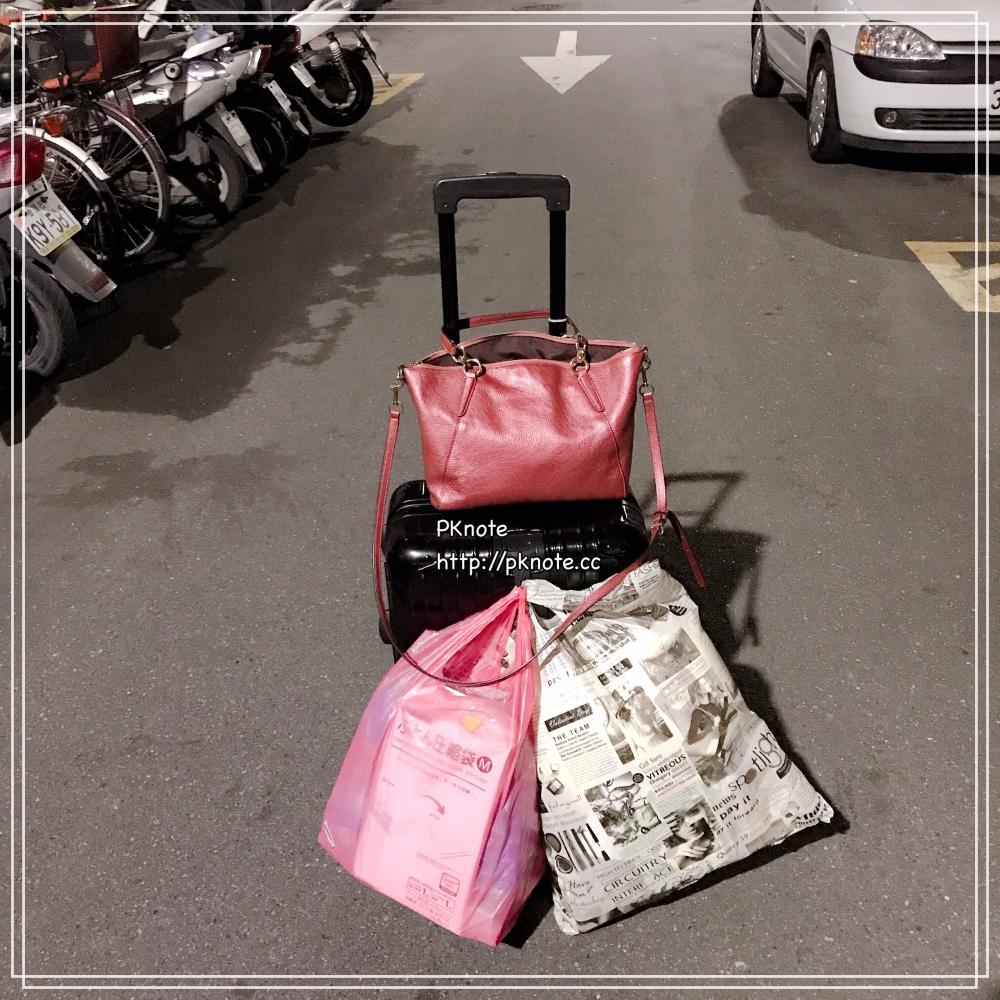  體驗 With Me 與我=不只是旅行的行李箱~購物或短期旅遊。用登機箱最方便~ – PKnote-PK的吃吃喝喝筆記本