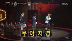 170326 KING OF MASKED SINGER 17