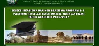 Seleksi Beasiswa S1 Timur Tengah 2016 (Mesir, Maroko dan Sudan)