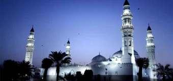 Prestasi Santri dalam Seleksi Tahfidzul Quran (STQ) Tingkat Kabupaten