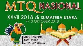 Partisipasi PKQ dalam MTQ Tingkat Nasional