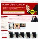 TAVライブラリおすすめ教材 〜岡田尚也の過去実録ナンパ音声と特集教材〜