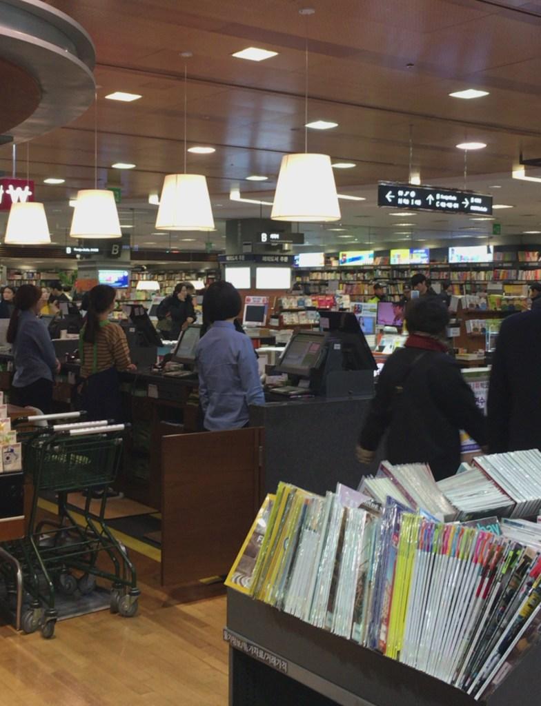 ソウルの書店KYOBO