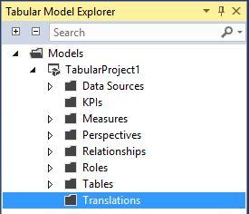 tabularmodelexplorer2