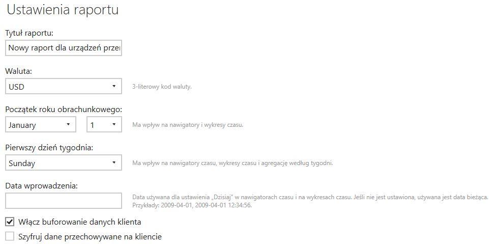 MobileReport_Publisher8