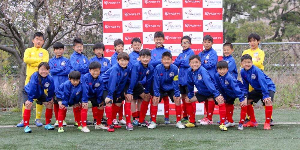 福岡西フットボールアカデミー(福岡県)