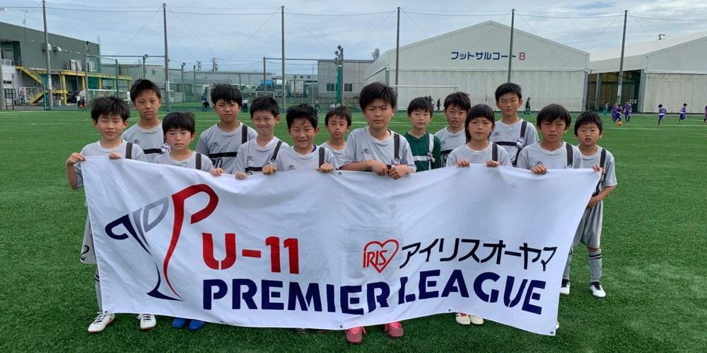 Noedegrati Sanjo FC