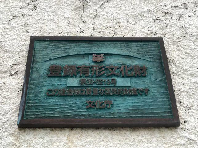 和歌山市加太友ヶ島