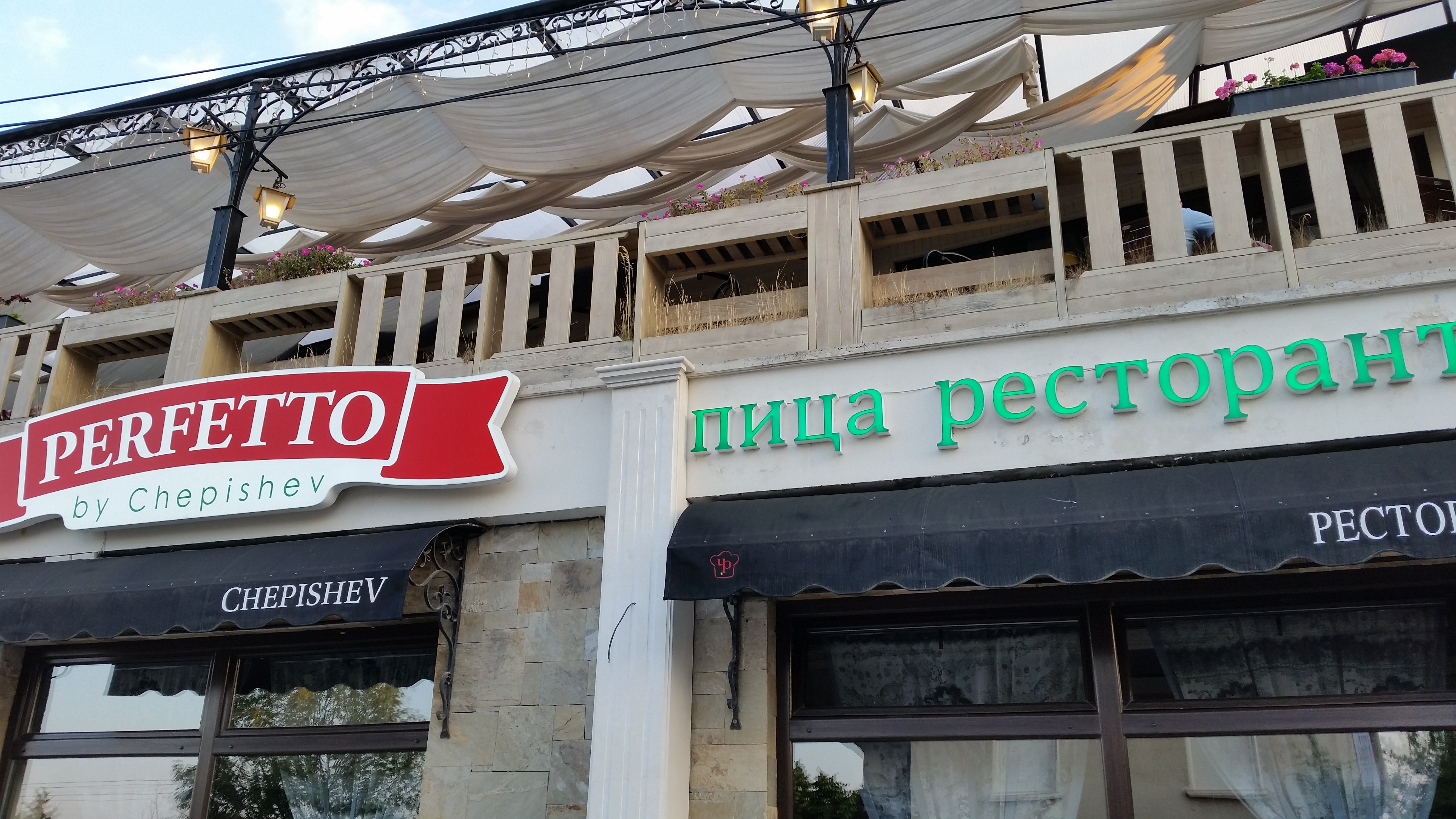 Perfetto by Chepishev restaurant by placescases.com