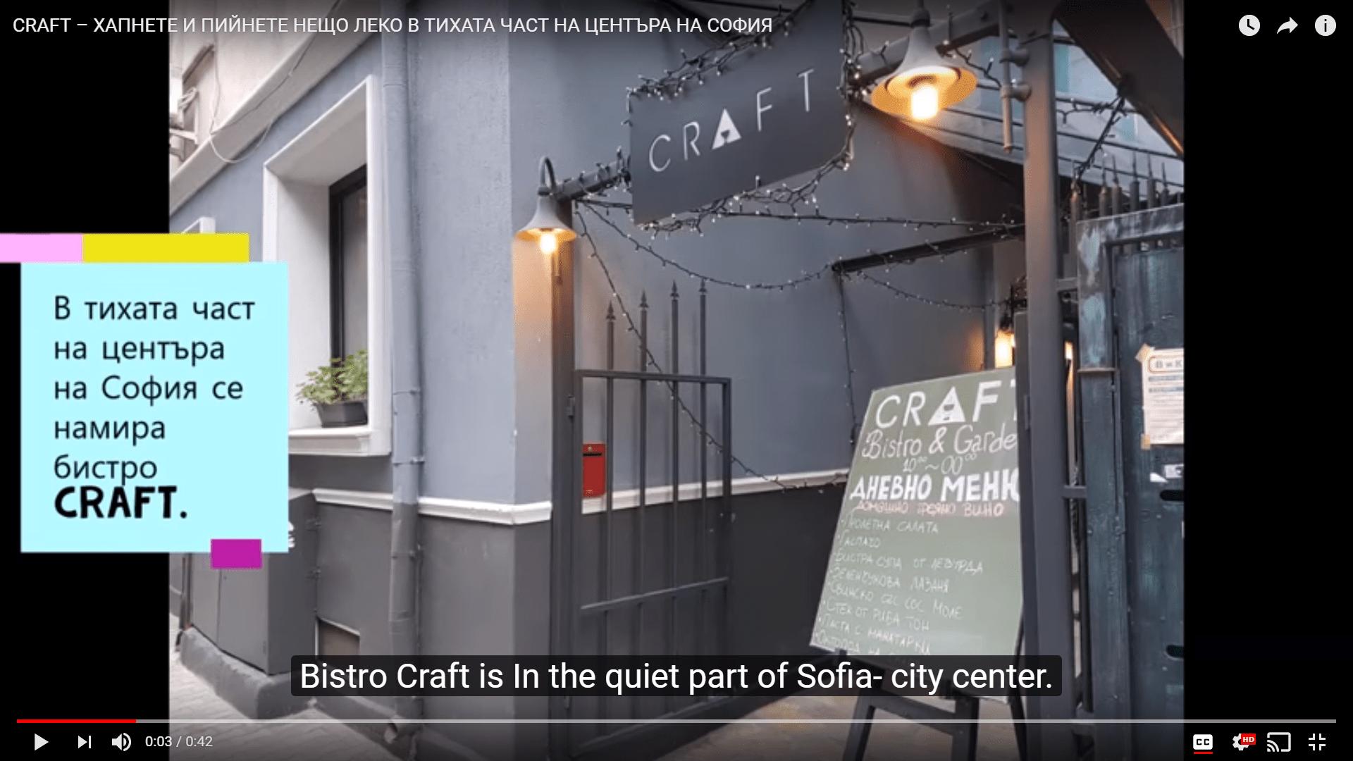 Bistro Craft, Sofia in the YouTube channel of placescases.com