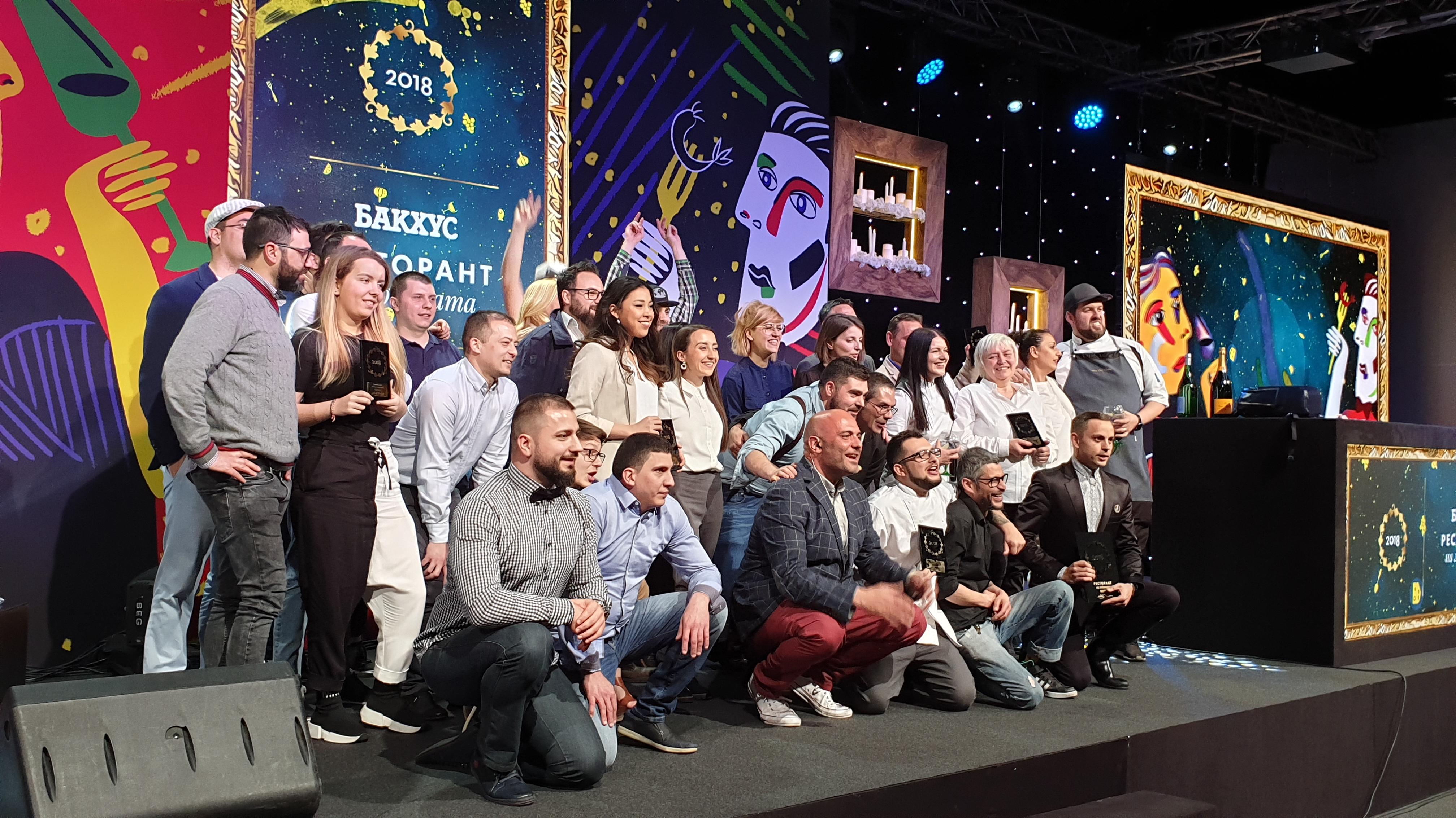 Победители в Ресторант на годината 2018 на сп.Бакхус, placescases.com