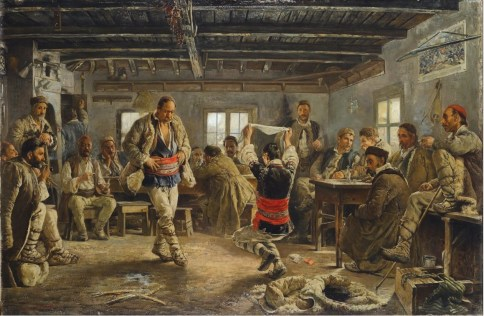 Rachenitsa Dance by Ivan Markvicka, Museums @home- Sofia and Bulgaria, by placescases.com