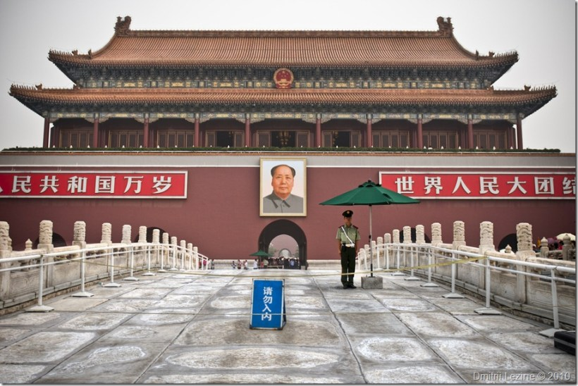 Mao - Click to see it in my Photo Gallery