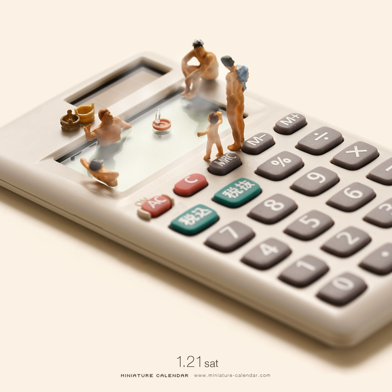Miniature Calendar.Tanaka Tatsuya S Miniature Calendar Will Have You Looking Forward