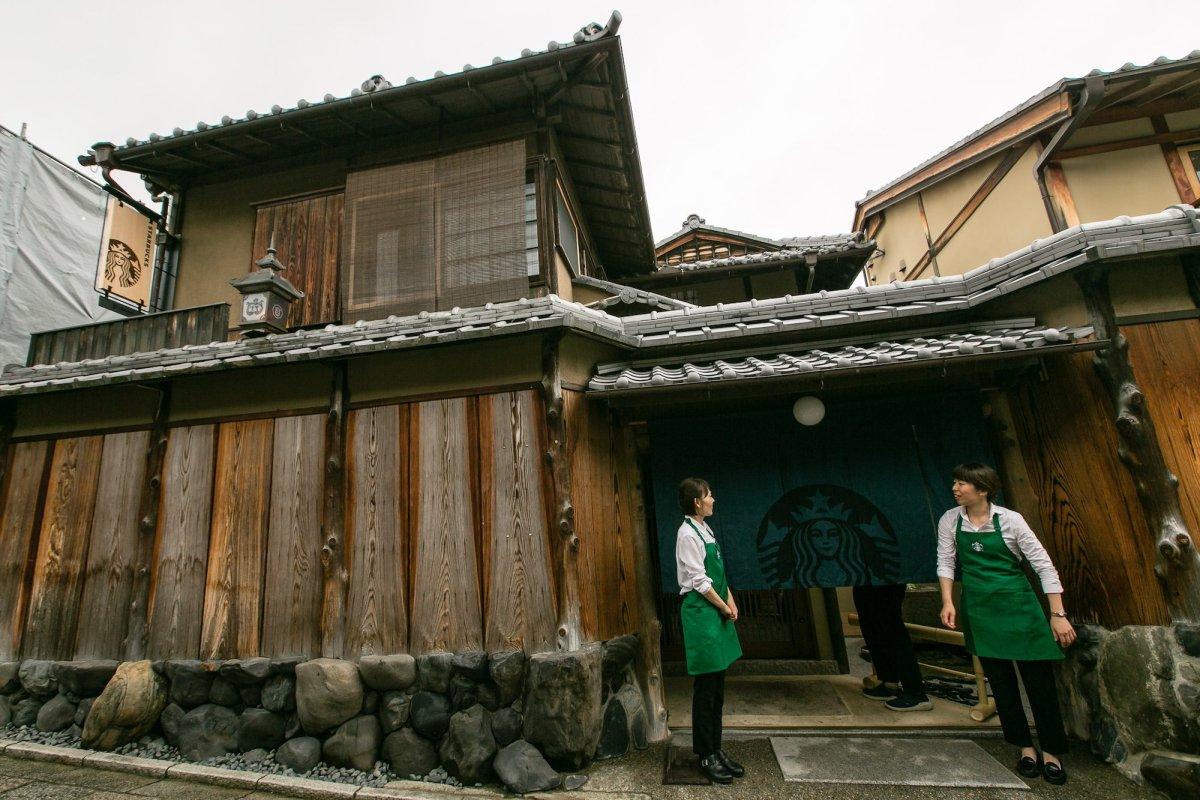 Starbucks Kyoto Higashima