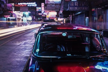 Greg Girard Hong Kong Photography
