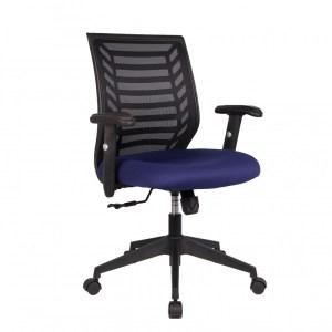 Chaise de bureau Diego PU nylon BleuH 91/101 x L 63 x P 48Pieds métal et plastic