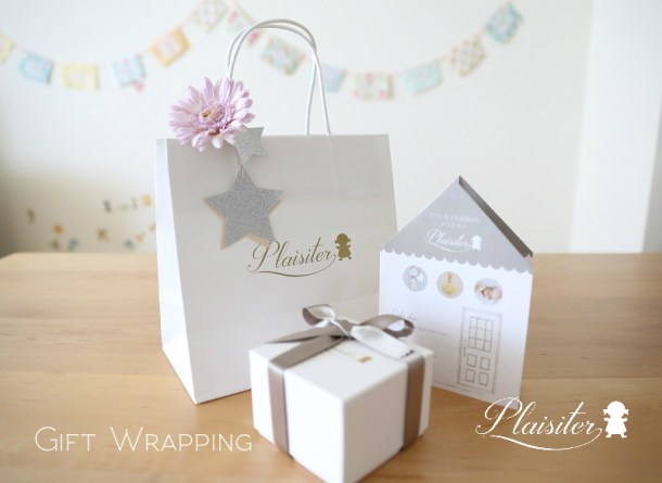 GIFTWRAPPING800-8