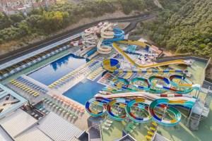 Çukurova Park Vadi Aqua Tower Aquapark