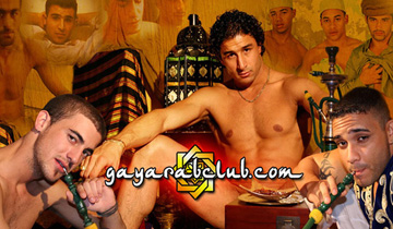 cul de pd gay beur arabe