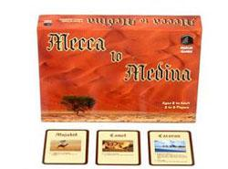 Mecca to Medina - Muslim Gifts for Christmas