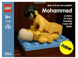 Muslim Gifts for Christmas - lego mohammed