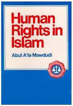 Human rights in Islam - Muslim Gifts for Christmas