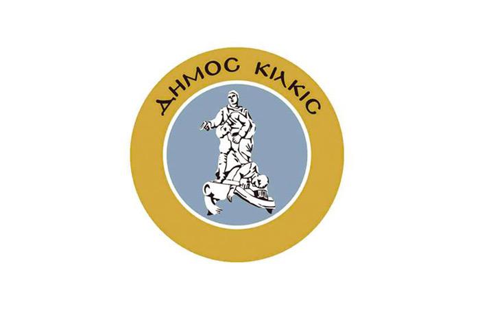 Municipality of Kilkis – Partner 2