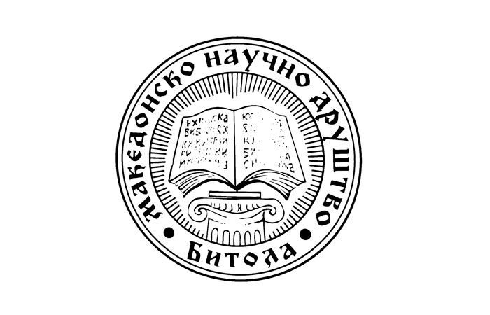 Macedonian Science Society – Bitola – Partner 4