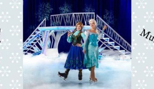 sorteo disney on ice mundos encantado