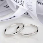 Alianças de casamento de prata. Foto: Lojas Rubi.