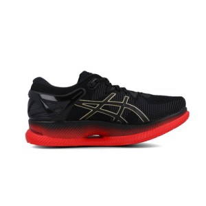 Zapatillas Asics Metaride