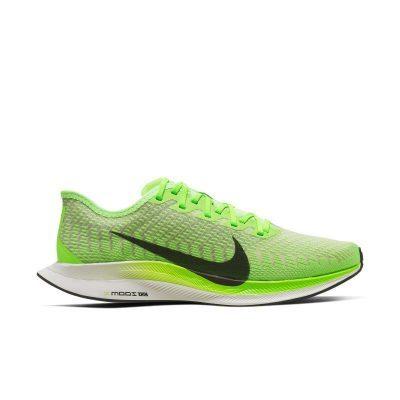 Análisis, review, características y ofertas de la zapatilla de correr Nike Pegasus Turbo 2