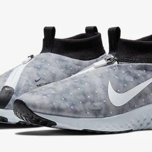 Análisis, review, características y ofertas de la zapatilla de correr Nike React City