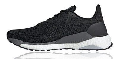 Análisis, review, características y ofertas de la zapatilla de correr Adidas Solar Boost 19