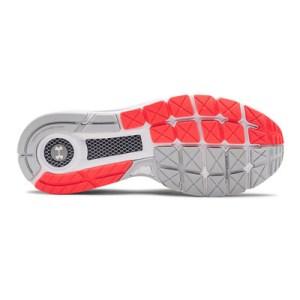 Análisis, review, características y ofertas de la zapatilla de correr Under Armour HOVR Guardian