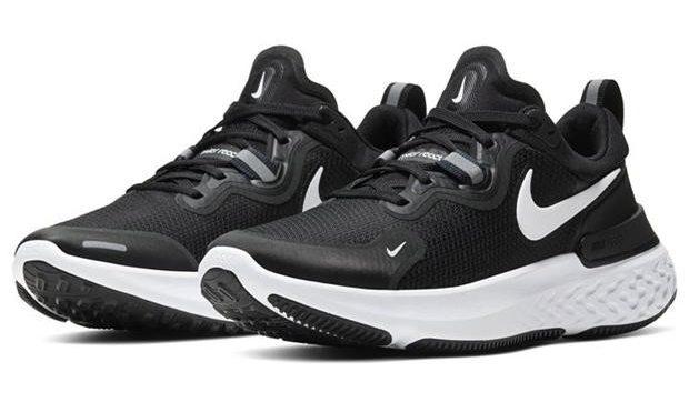 aritmética Sin aliento federación  Nike React Miler - Análisis, Características y Ofertas