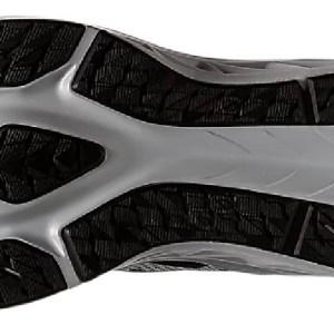 Análisis, review, características y ofertas para comprar la zapatilla de correr Asics Dynablast 2
