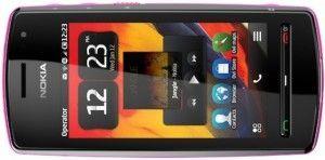Cancelado el lanzamiento del Nokia 600