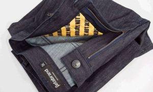pantalones contra hackers