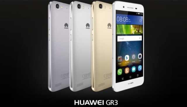 Huawei GR3 toda la información