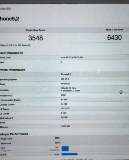 iPhone 7 GeekBench