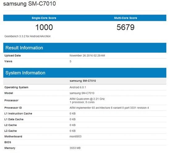 Samsung ©Galaxy C7 Pro se pasa por Geekbanch