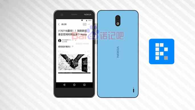 Nokia 2 render azul