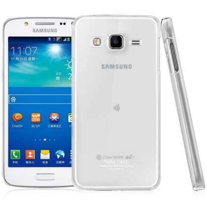 resetear el SAMSUNG Galaxy J5 (J500F)