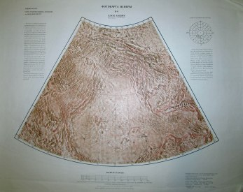 usgs_flagstaff_map_collection_88