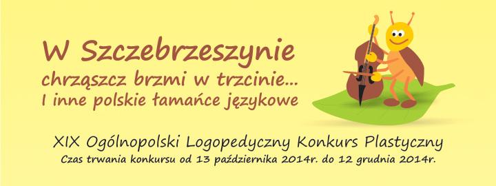 """Ogólnopolski Logopedyczny Konkurs Plastyczny z """"W Szczebrzeszynie chrząszcz brzmi w trzcinie…. I inne polskie łamańce językowe"""""""""""